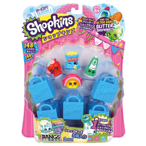 SHO56003 SHOPKINS BỘ 5 PACK SEASON 1