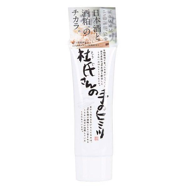 Kem Dưỡng Da Tay Từ Rượu Sake Kuramotobijin Sake Hand Cream 50g