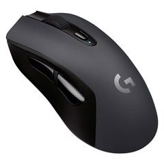 Chuột Wireless Gaming Logitech G603 Lightspeed Đen