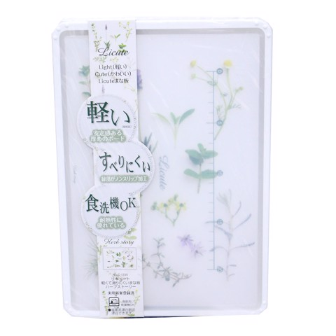 Thớt Herb Story Pearl Metal 21 x 30 x 1CM ( Cỡ S)