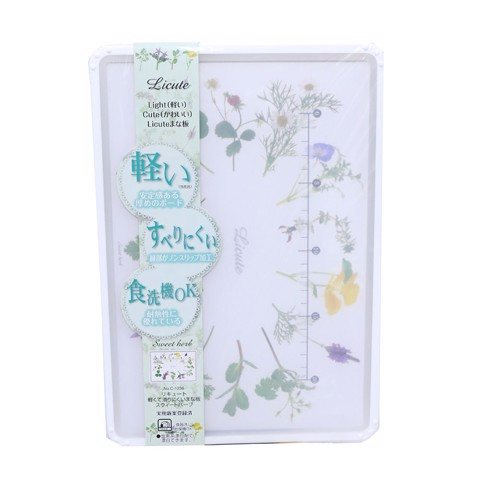 Thớt Sweet Herb Pearl Metal 21 x 30 x 10CM ( Cỡ S)
