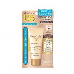 Kem BB Meishoku Moist-Labo 6in1 Natural Beige 01 SPF50 PA++++ 33g