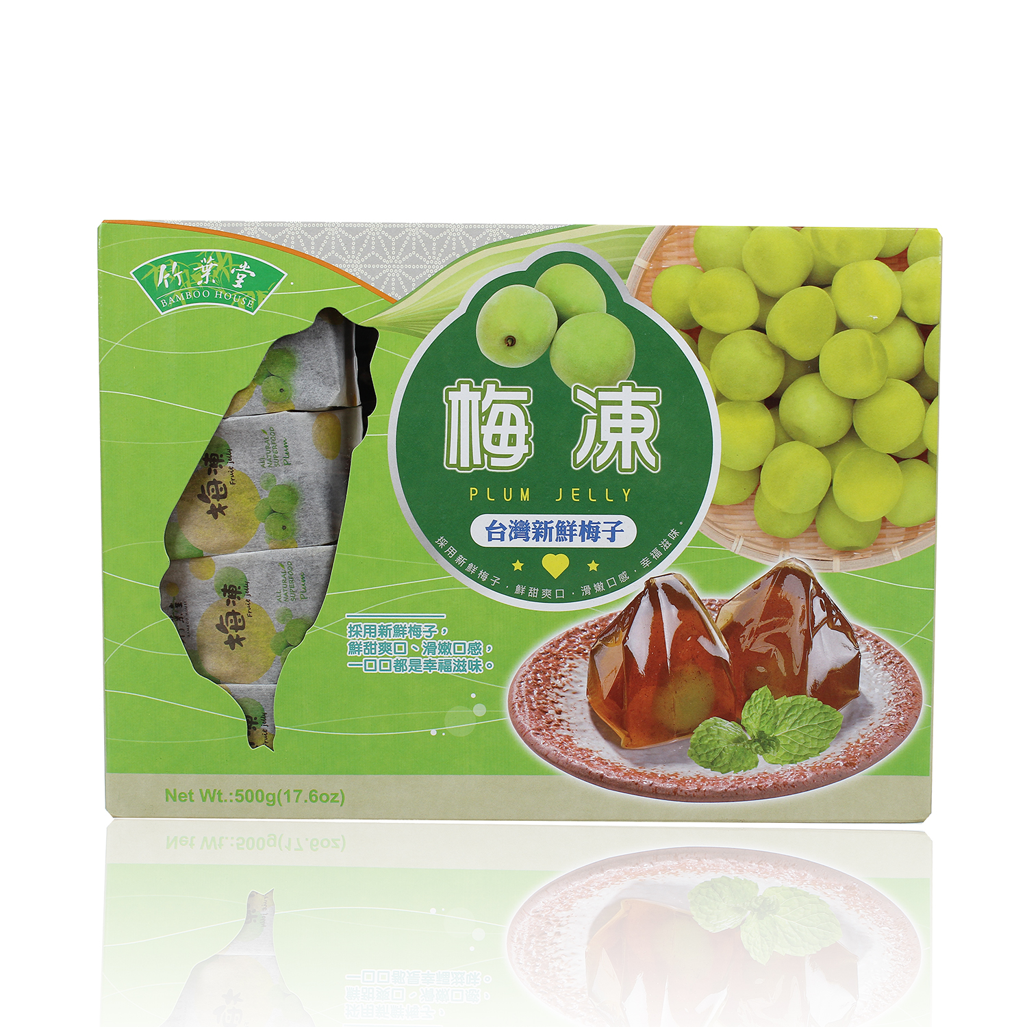 Thạch Jelly Mận Bamboo House 500G