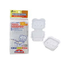 Bộ Chia Thức Ăn Richell AD RC98107 100ml (8 Cái) | Richell Animal Baby Food Container 100ml (8 pieces)