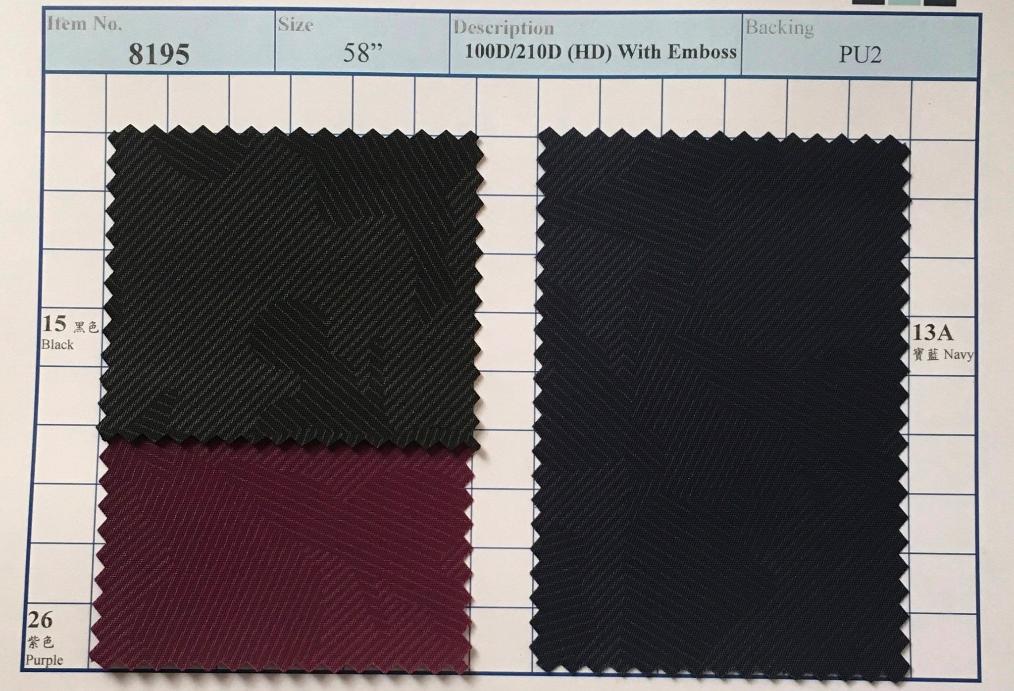item 8195 100d x 210d hd with emboss backing pu2