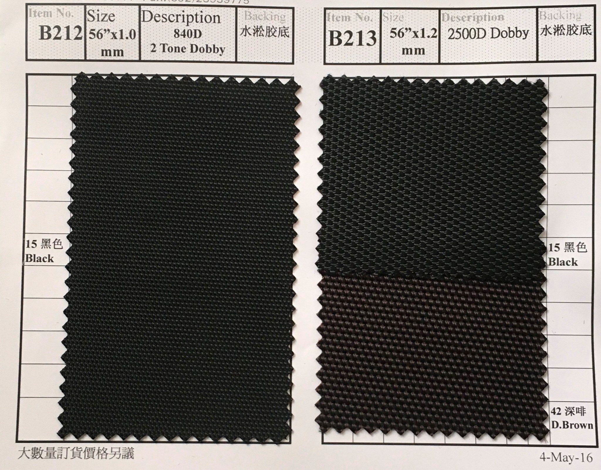 item b212 b213 840d two tone dobby and 2500d dobby backing rubber