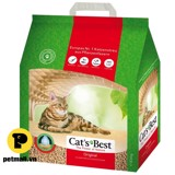 Cát mèo CAT's BEST Original 2.1kg - nhập Germany Catsbest