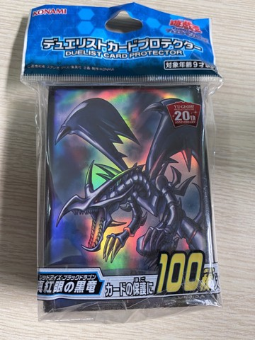 [ Card sleeve ] Official Red-Eyes card sleeve - 100 pct