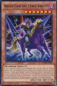 [ UK ] Arisen Gaia The Fierce Knight - BOSH-EN098 - Rare 1st Edition