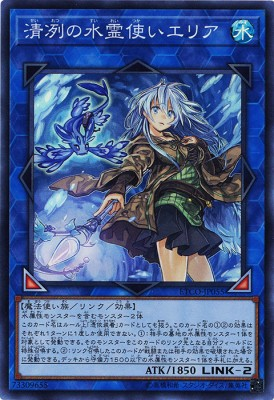 [ JK ] Eria the Water Charmer, Clear - ETCO-JP055 - Super Rare