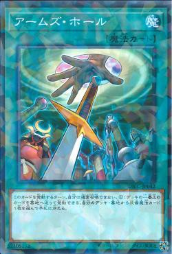 [ JK ] Rank-Up-Magic Astral Force - DBIC-JP044 - Normal Parallel Rare