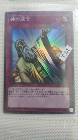 [ JP ] Solemn Judgment - 20TH-JPC95 - Super Parallel Rare