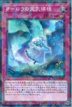 [ JP ] The Weather Auroral Canvas - DBSW-JP041 - Normal Parallel Rare