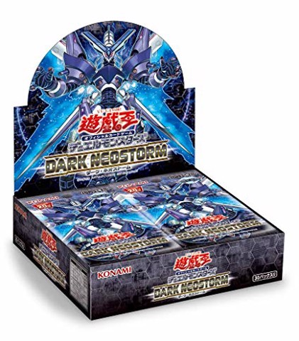 [ JP ] Dark Neostorm booster BOX OCG