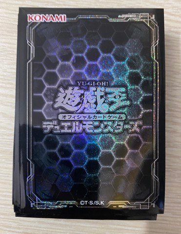 Bọc bài lẻ - Konami Yugioh offical sleeve - Black Hexagon - Used