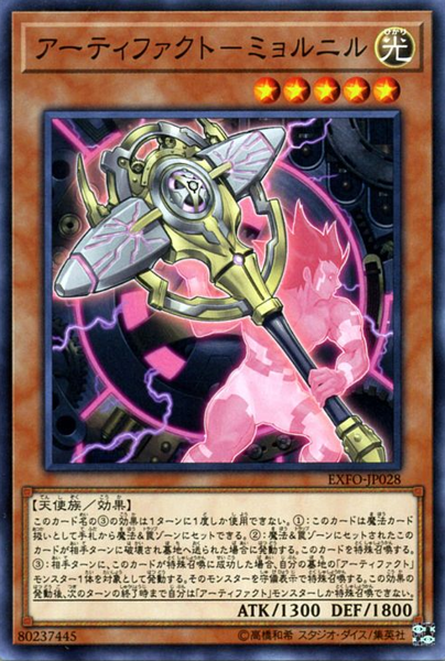 [ JK ] Artifact Mjollnir - EXFO-JP028 - Common Unlimited Edition