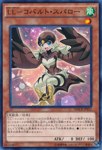 [ JK ]  Lyrilusc - Cobalt Sparrow - MACR-JP012 - Common