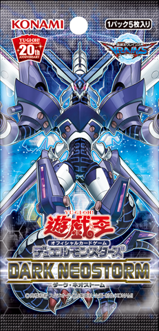 [ JP ] Dark Neostorm booster pack OCG