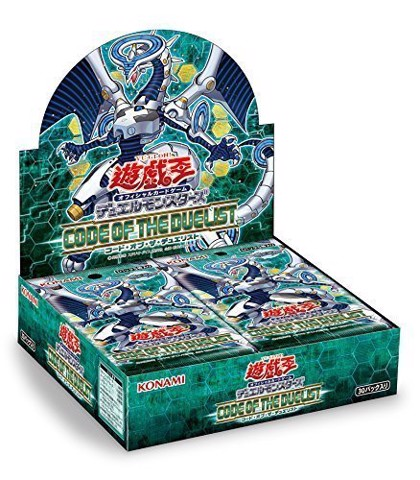 Code of the Duelist BOX JP