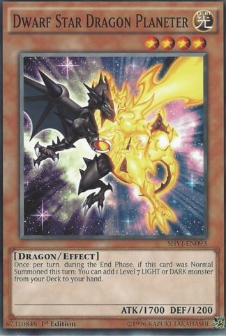 [ UK ] Dwarf Star Dragon Planeter - SHVI-EN093 - Common 1st Edition