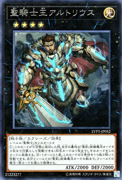 [ JK ] Artorigus, King of the Noble Knights - LVP1-JP052 - Rare
