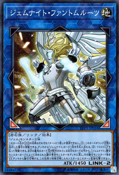 [ JK ]  Gem-Knight Phantom Core‎ - LVP1-JP016 - Super Rare