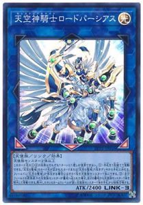 [ JK ] The Celestial Knight Lord Parshath - LVP2-JP016 - Super Rare
