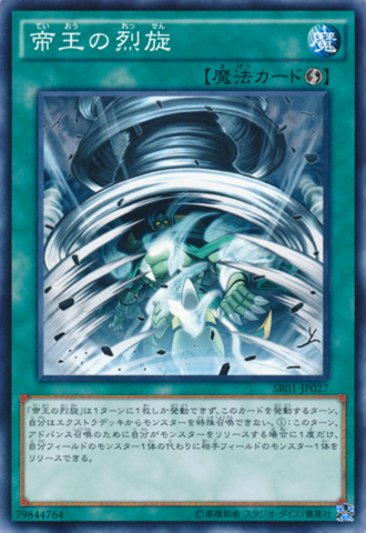 [ JK ] The Monarchs Stormforth - SR01-JP027 - Common