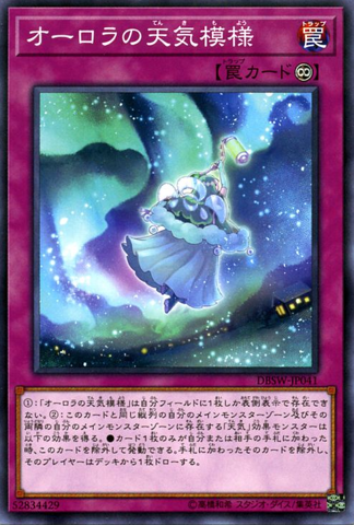 [ JP ] The Weather Auroral Canvas - DBSW-JP041 - Common