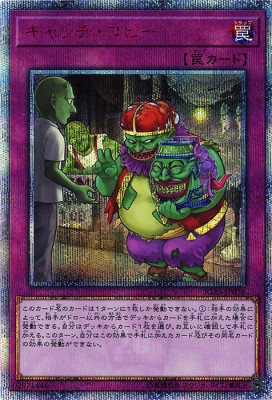 [ JK ] Catch Copy - IGAS-JP076 - 20th Secret Rare Unlimited