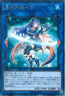 [ JK ] Ib the World Chalice Priestess - COTD-JP048 - Rare
