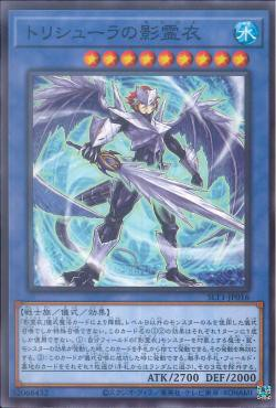 [ JK ] Nekroz of Trishula - SLT1-JP016 - Common