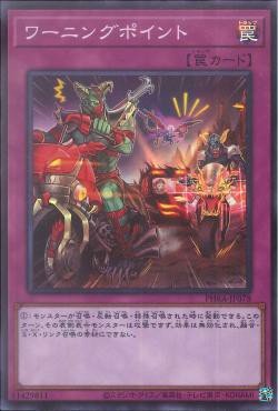 [ JP ] Warning Point - PHRA-JP078 - Super Rare