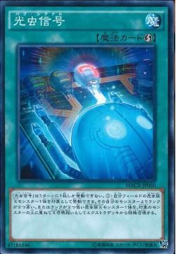 [ JK ] Bug Signal - MACR-JP060 - Common