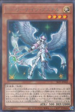 [ JK ] Holy Night Astel  - SLT1-JP043 - Rare