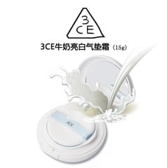 Phấn Nước 3ce White Milk Cushion 15g - 8809437392830