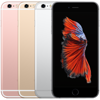 Apple iPhone 6S 128GB Global (Sliver)