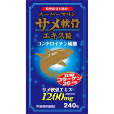 Super marine Shark cartilage extract tablets
