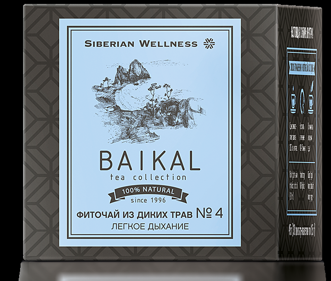 Trà thảo mộc Baikal tea collection. Herbal tea №4