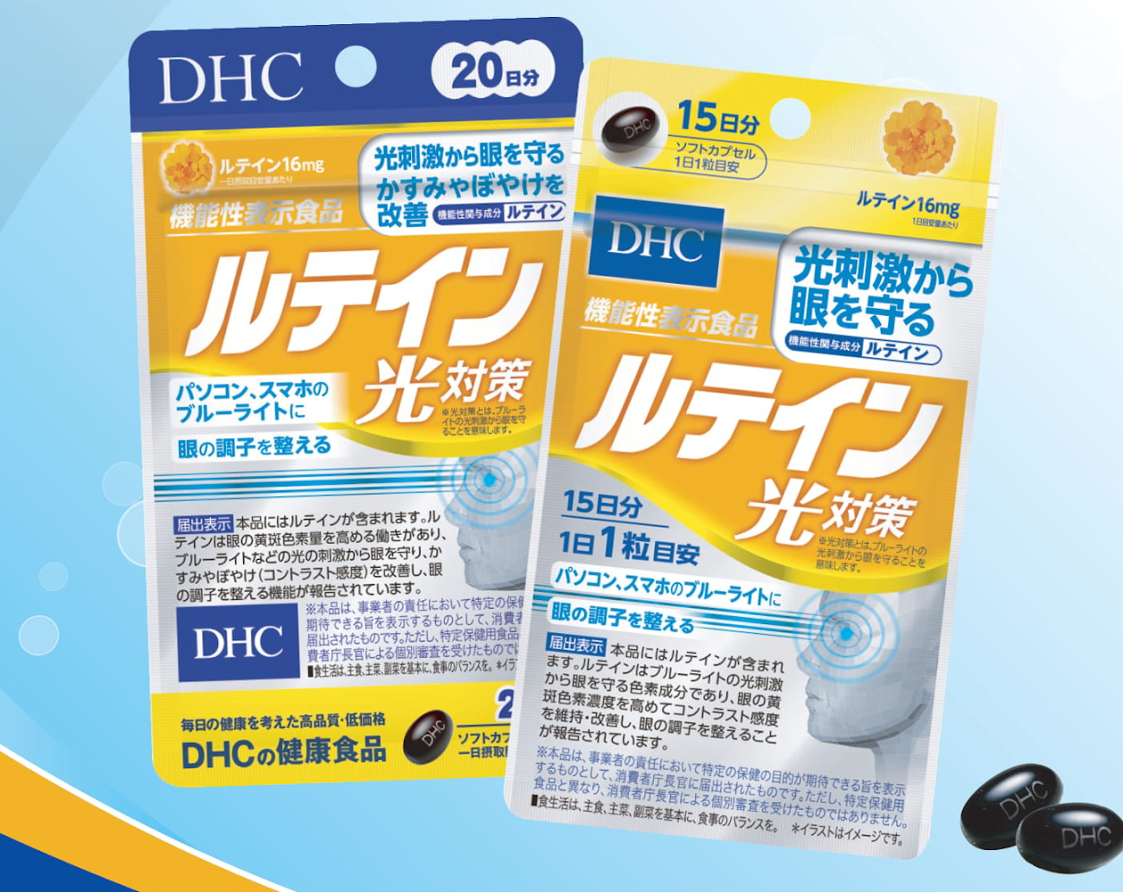 DHC Lutein Blue Light Protection