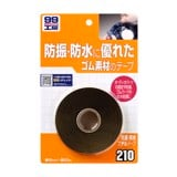 Butyl Tape Soft99
