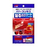 Car body Repair Patch Red