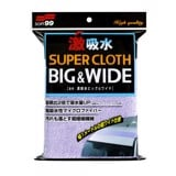 Microfiber Cloth Big Size