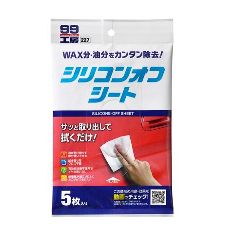 Khăn Lau Silicone Off Sheet B-227 SOFT99 | Japan