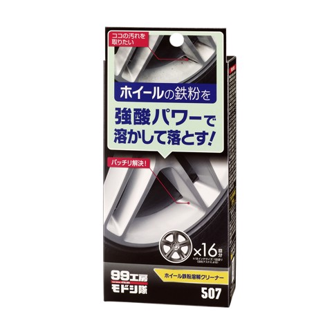 Hợp Chất Vệ Sinh Mâm Ô Tô Strong Acid Dissolver Kit For Wheel Iron Deposit B-507 SOFT99 | Japan