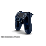 Tay PlayStation 4 500 Million Limited Edition