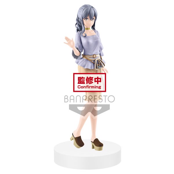 Kantai Collection -Kan Colle- EXQ Figure - Gotland Casual Wear mode - (Game-prize, Tentative Name)