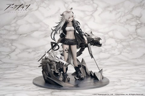 Arknights Lappland Promotion 2 Premium Ver. 1/7