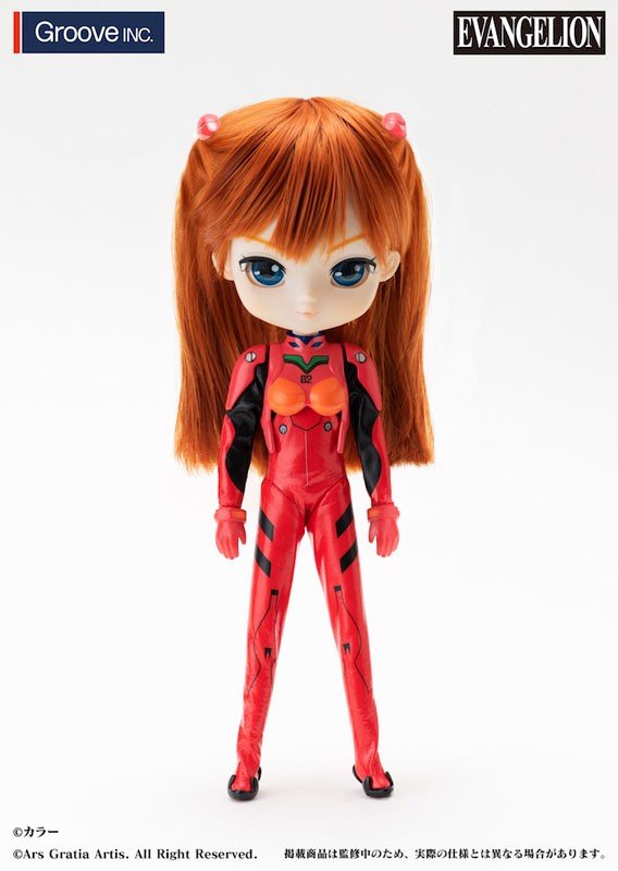Collection Doll/ Evangelion Asuka Langley Shikinami Complete Doll