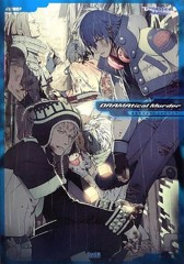 Dramatical Murder Official Visual Fanbook
